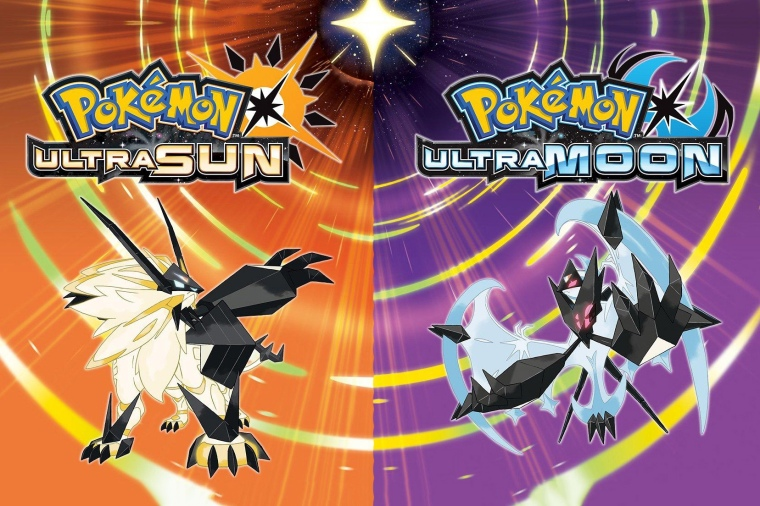 Pokemon Ultra Sun and Moon promotion image